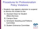procedures for professionalism policy violations2
