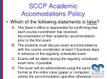 sccp academic accomodations policy