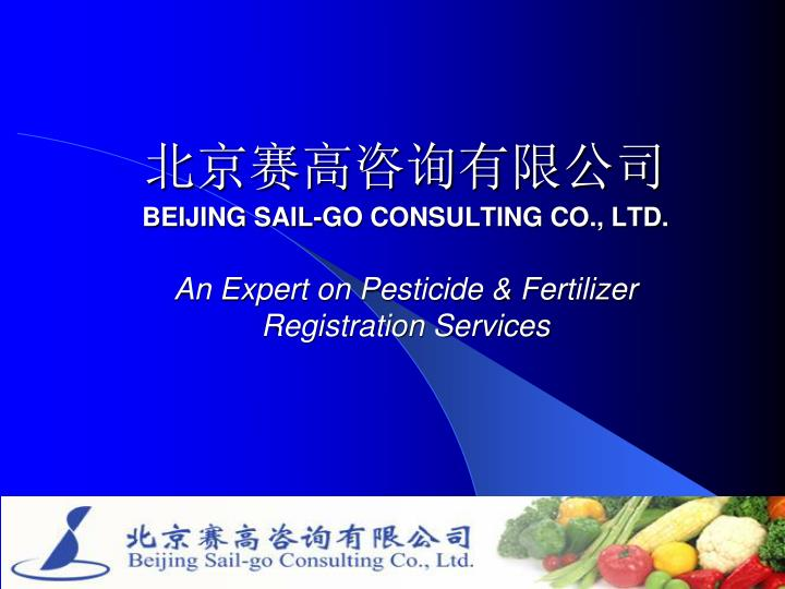 beijing sail go consulting co ltd an expert on pesticide fertilizer registration services n.