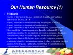 our human resource 1
