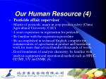 our human resource 4