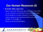 our human resource 5