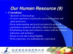 our human resource 9