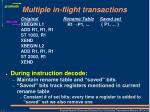 multiple in flight transactions1