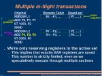multiple in flight transactions6
