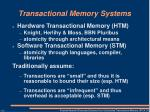 transactional memory systems