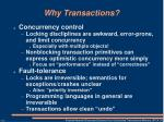 why transactions