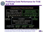 predicting code performance for ti 08 and ti 09