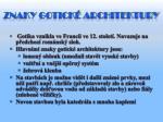 znaky gotick architektury