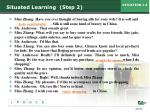 situated learning step 21