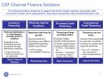 cdf channel finance solutions