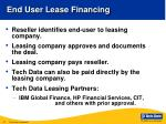end user lease financing