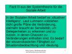 fazit iii aus der systemtheorie f r die soziale arbeit