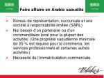 faire affaire en arabie saoudite