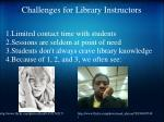 challenges for library instructors5