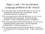 signs and for acceleration language problems in the vertical