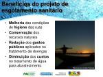 benef cios do projeto de esgotamento sanit rio1