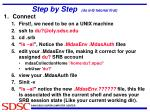 step by step do inq tutorial first