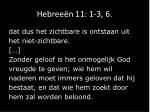 hebree n 11 1 3 61