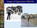 images of oppression 1950s 70s