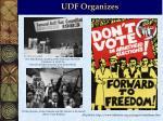 udf organizes