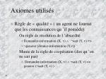 axiomes utilis s1