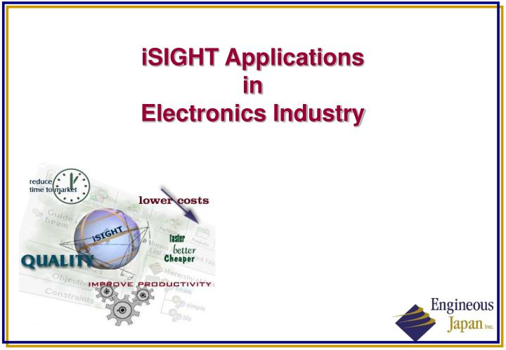 isight applications in electronics industry n.