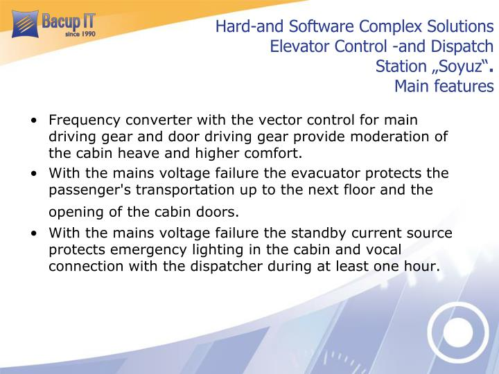 Hard-and Software Complex Solutions