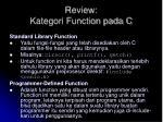 review kategori function pada c