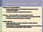 board committees nyse