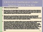 ceo cfo certification under section 302 of the act
