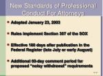 new standards of professional conduct for attorneys