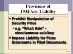 provisions of 1934 act liability