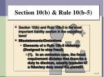section 10 b rule 10 b 5