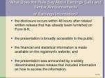 what does the rule say about earnings calls and similar announcements of earnings information