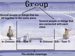 several people or things that are all together in the same place