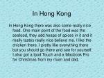 in hong kong1