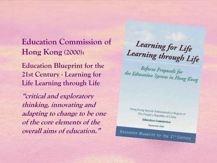 Education Commission of Hong Kong