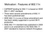 motivation features of 802 11n