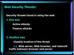web security threats