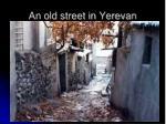 an old street in yerevan