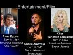 entertainment film