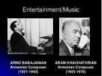 entertainment music1