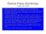 russia plane bombings august 24 20041