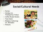 social cultural needs
