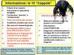 informazione le 10 trappole