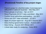 provisional timeline of key project stages
