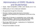administration of esrc students and studentships