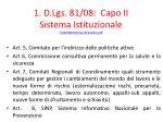 1 d lgs 81 08 capo ii sistema istituzionale tu8108edsettembre2010 pdf