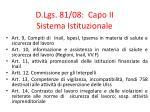 d lgs 81 08 capo ii sistema istituzionale
